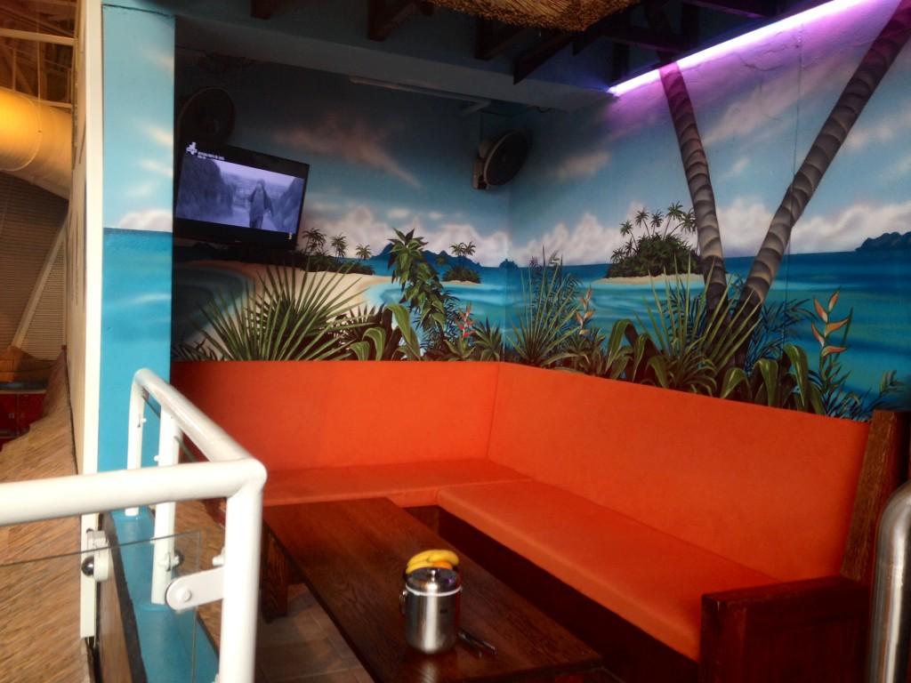 Tiki Cabana